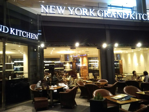new york grand kitchen